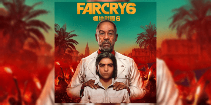 Ubisoft Staff Met With Former Guerrillas In Cuba For Far Cry 6